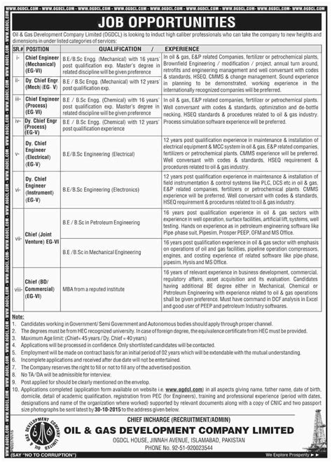 After Mechanical Engineering Mba by In Ogdcl Islamabad Pakistan New In Pakistan