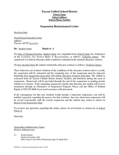 business letter sle employment employment reinstatement letter sle employment
