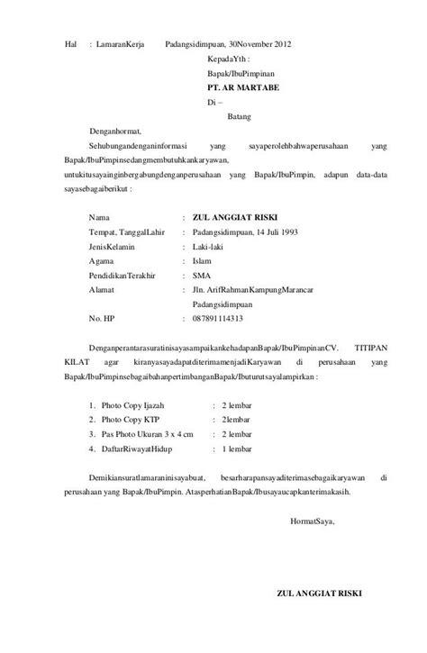 contoh format cv taaruf contoh cv lamaran kerja tamatan sma contoh sur