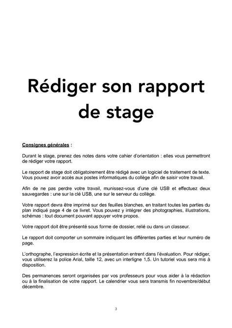 12+ rapport de stage | federacion atletica debolivia
