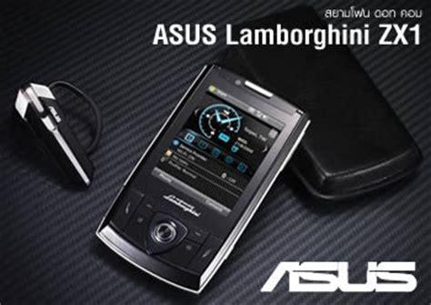 Lamborghini Phone Price Asus Zx1 Lamborghini Smartphone Display 2 8 Inch Price
