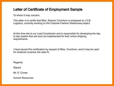 letter to request certification 6 requesting for certificate of employment park attendant