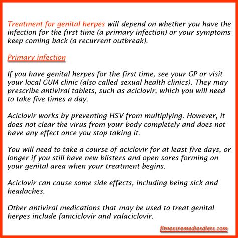 herpes treatment images