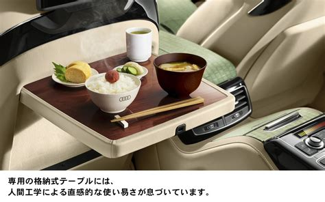 update audi a8 gets built in rice cooker in japan for