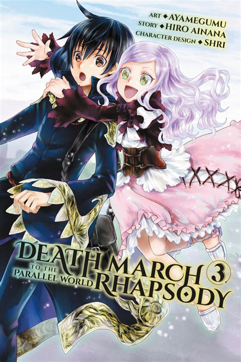 March To The Parallel World Rhapsody Vol 3 march to the parallel world rhapsody 3 vol 3 issue