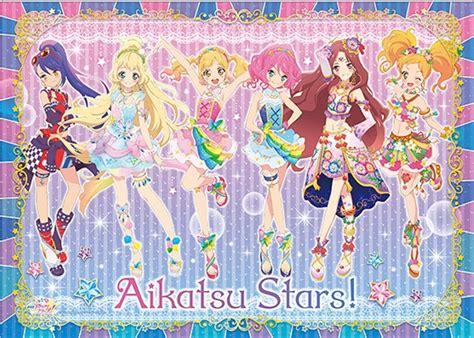 Aikatsu Premium Set Season 2 Versi 4 Moonrise Misterious Virgo image aikatsu the 4 png aikatsu wikia fandom powered by wikia