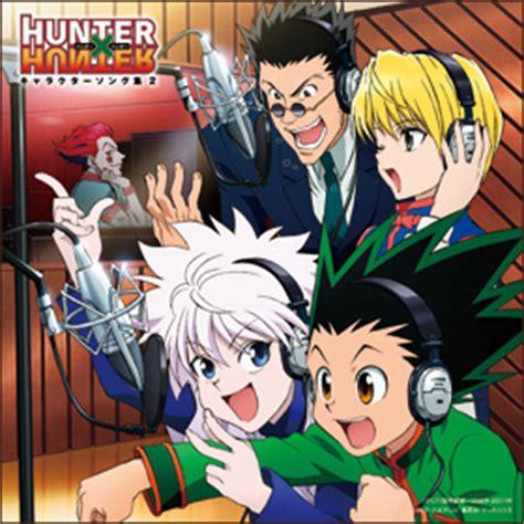 image hunter x hunter 01 jpg hunterpedia fandom character song collection 2 hunterpedia fandom powered