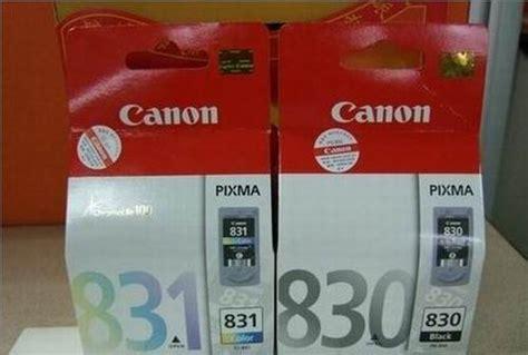 Tinta Epson 143 Color Original cara mengisi tinta canon cara mengisi tinta printer