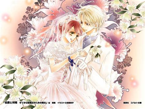 Hakushaku To Yousei Earl And Light Novel