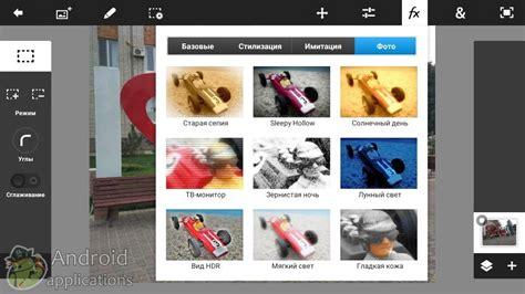adobe photoshop touch apk adobe photoshop touch скачать на андроид бесплатно приложение apk