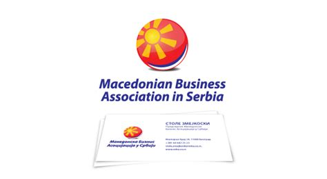 Mba In Serbia by Macedonian Business Association In Serbia Imaginative
