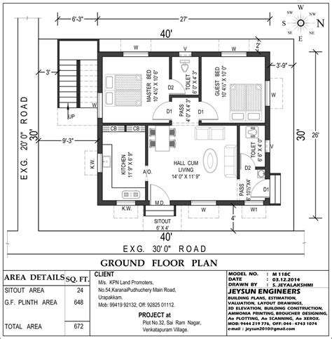 100 800 Sq Ft House Plan Bhk House Plans In Arts At 865 Sq Ft 2 Bhk