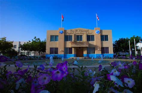 Mba Universities In Ras Al Khaimah by George Patriots