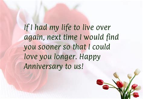 Wedding Anniversary Quotes For Husband With Images by Anniversary Quotes For Husband Quotesgram