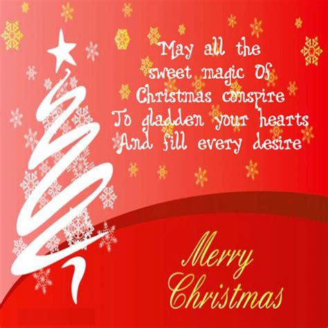 gambar kartu ucapan selamat hari natal dan tahun baru 2014 the knownledge