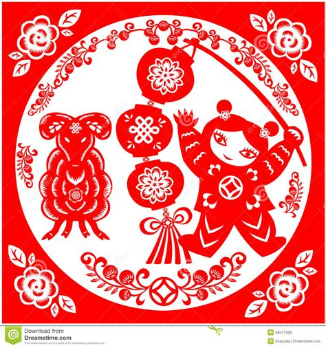 new year paper cutting template goat new year goat stock illustration image 46277558