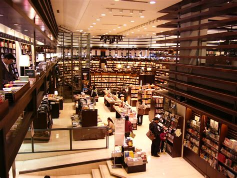 House Bookstore by Eslite Bookstore
