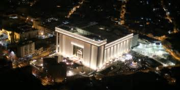The replica of solomon s temple in brazil built by the universal