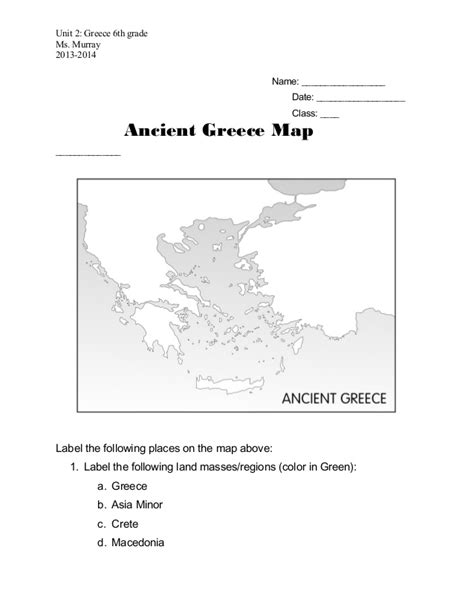 Ancient Greece Worksheet by Ancient Greece Map Worksheet