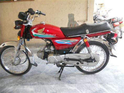 honda cd 70 for sale used honda cd 70 2016 bike for sale in lahore 159336