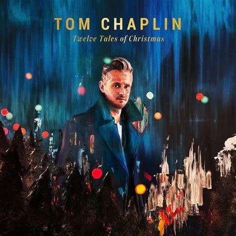 bob and tom days of christmas tom chaplin announces twelve days of christmas island