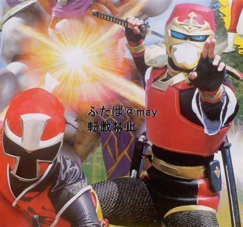 Dvd Sekai Sen Jiraiya Sentai jiraiya em shuriken sentai ninninger 187 anime xis