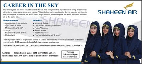 cabin crew qualifications shaheen airline cabin crew 2015