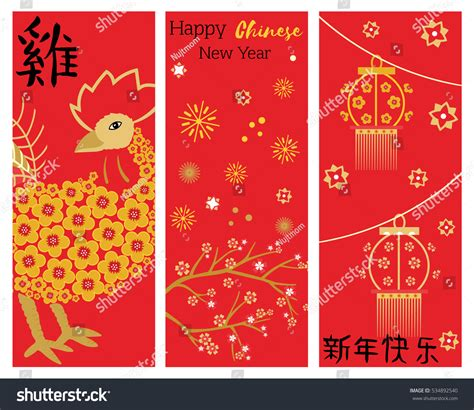 new year card wording cards happy new 2017 year stock vector 534892540