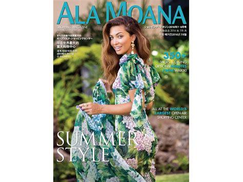 Ala Moana Gift Card - travel transportation information ala moana center