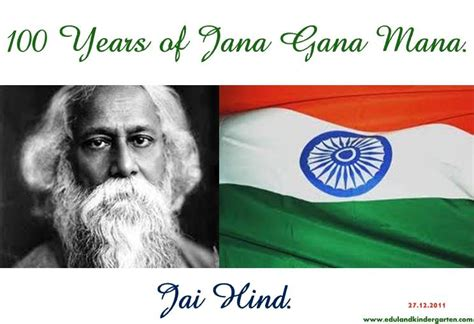 full song of jana gana mana in bengali national anthem bharata