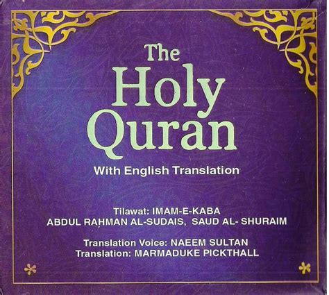 download al quran mp3 full zip holy quran with english translation pdf download
