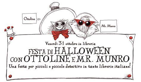 libreria millennium torino libreria per ragazzi via statori torino laboratorio