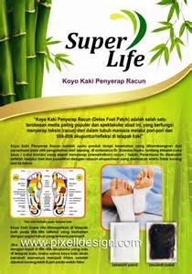 membuat brosur produk contoh brosur kesehatan dan obat