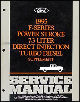 electric and cars manual 1995 ford f series navigation system 1995 ford f250 f550 7 3l di turbo diesel engine repair shop manual original