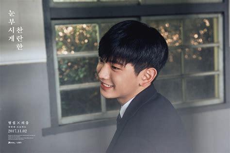 Hyung Seop X Eui Woong Single Album Vol 1 Dazzling ahn hyeong seop and eui woong mv teaser for upcoming single soompi