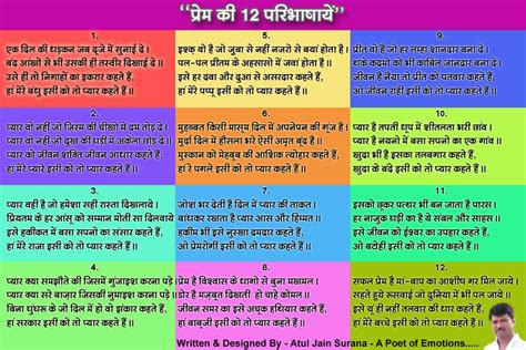 definition of biography in hindi your thoughts ut