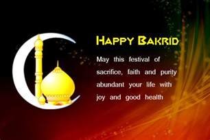 happy bakrid eid ul adha 2017 images shayari greetings wishes