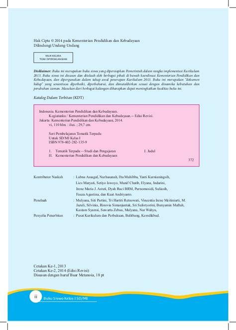 Buku Siswa Kelas 1 Tema 3 Kegiatanku Revisi 2016 1 buku pegangan siswa sd kelas 1 tema 3 kegiatanku