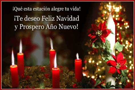 degrees merry christmas   happy  year  spanish reflections  living