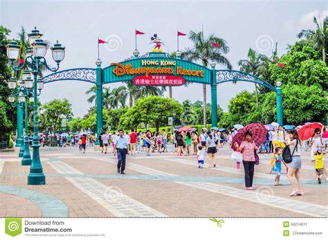 Hong Kong Mba Placements by Disneyland Hongkong Editorial Photo Image Of Parade