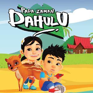 daftar episode upin ipin wikipedia bahasa indonesia animation 3d 2d naruchiha laman 3
