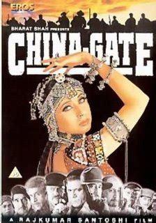 china film in hindi chilling movies china gate hindi online movie