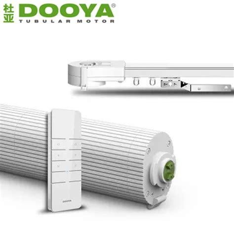 drapery motors aliexpress com buy dooya dt360e electric curtain motor