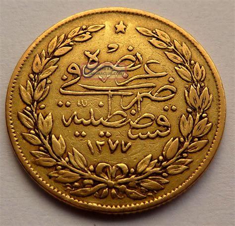 ottoman empire gold coins turkey ottoman empire 100 kurush 1277 1 1861 7 2g 0
