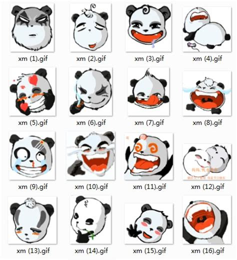 chinese font design emoticon lovely cartoon panda emoticon gifs free download free