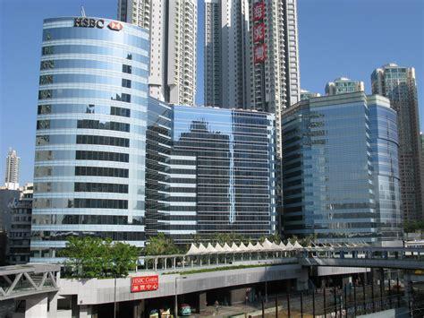 hsbc bank frankfurt top eight banks around the world