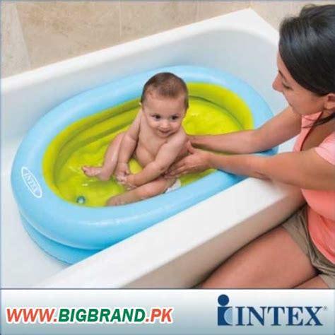 Intex 48421 Baby Bath Pool Set swimming pool