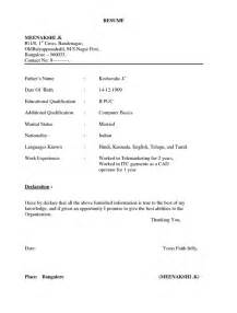 Format Of Marriage Resume Simple Biodata Format For Freshers Free Resume Templates