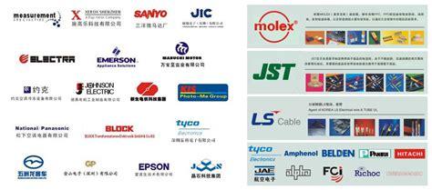 Kr20135 4 Pins Molex 50 37 5043 2 50 Spox 5264 4p molex connector 50 37 5043 0050375043 buy molex connector molex connector 4 pin 4 pin