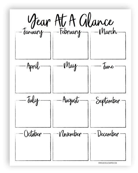 2017 at a glance calendar calendar template 2017